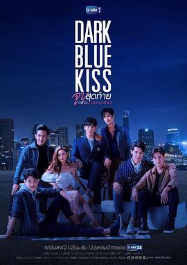 深蓝之吻第一季