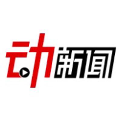 新京报动新闻