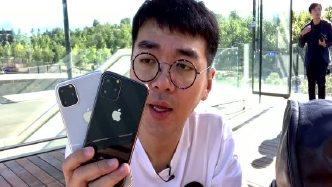 搞机零距离:我在苹果总部 明天将在这里发布iPhone 11