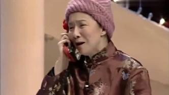 小品:蔡明郭达的经典作品,可怜天下父母心,真是太精彩了!
