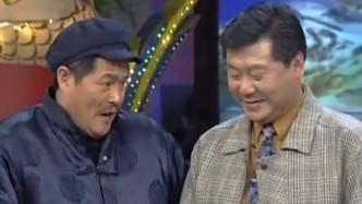 喜剧小品:范伟没想到赵本山声称自己小名叫做狗剩子,太搞笑了