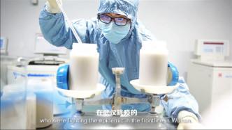 """重磅纪录!揭秘""""中国新冠疫苗""""诞生背后全过程"""