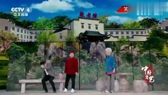 潘长江,蔡明,潘斌龙小品《老伴》独具一格的表演方式,真逗!