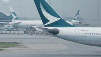 机长空中突然失明 载350名乘客盲飞半小时