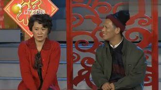 喜剧小品:赵海燕没想到宋小宝的房子就是锅炉房,太搞笑了