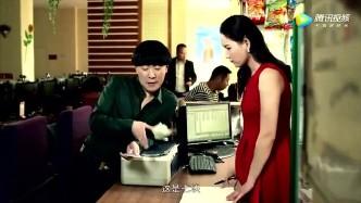 陈翔六点半:美女千万不要去当网管,还真便宜了小伙子!