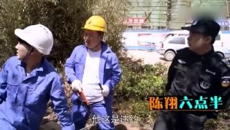 陈翔六点半:警察同志,我朋友被捅了,您确定他已经死了吗?确定