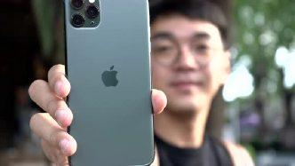 搞机零距离:iPhone 11 Pro首发评测 苹果如何把三镜头变成一个镜头