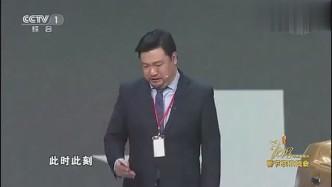 小品:蔡明和潘长江手牵手来学车,看到教练,蔡明的反应太搞笑了