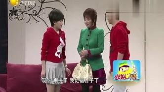 小品:刘威本来是帮儿子提亲,太紧张导致问蔡明的话像自己在相亲