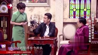 句号:斧头帮不是在上海吗,怎么北京也有啊,搭档:全国连锁!