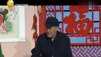 喜剧小品:赵本山说钱不对,没想到赵四都出汗了,太搞笑了