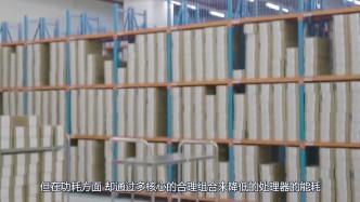 ?#20048;?#30334;亿的中国芯独角兽诞生,拿下6项世界第一,成就华为麒麟980
