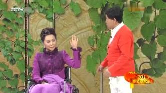 蔡明潘长江《想跳就跳》,毒舌女王