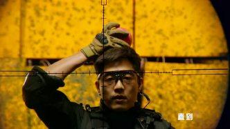 汪峰《直到永远》电影《特警队)片尾曲,真实救援现场画面致敬中国特警!
