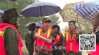 洪水版《从头再来》为灾区人民祈福