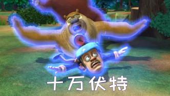 四川方言爆笑:强哥网购5级头盔意外被电?配音幽默让你笑场!