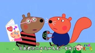 小猪佩奇搞笑动画片:谁会是火炬手呢?