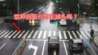 路口没有掉头标志,能在绿灯时掉头吗?新手注意看好这些路面标线