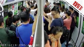 """为拍视频在地铁上喊""""小心地雷""""引恐慌 5名嫌疑人被批逮"""