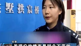 """杭州:警方扫毒扑空 泰迪""""出卖""""主人"""