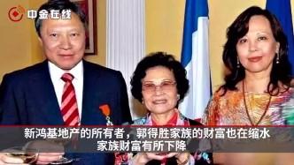 中国最富包租婆诞生:年租金收入超200亿,坐拥5座高楼5大商场