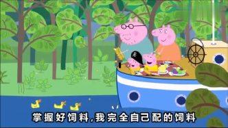 赵本山小品与小猪佩奇的搞笑混合小猪本山,专治不开心