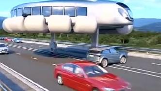 战斗民族的脑洞,未来的公交车,满满的科技感
