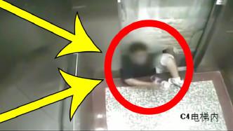 活活夹死!小伙刚踏上电梯,死亡全程被监控现场直播!