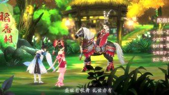 《剑网3:指尖江湖》:一曲《侠》义仗剑四方