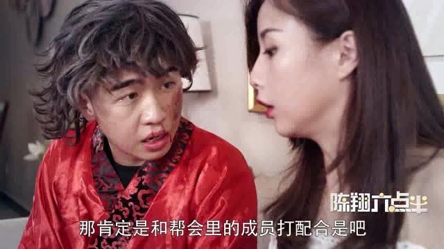 江湖有基友,称霸武林不用手!!