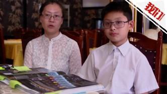 """对话华裔""""天才少年""""母亲:他不是""""天才"""" 但比同龄人?#20197;? onerror="""