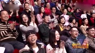 """蔡明:你怎么蹲着,潘长江:你才蹲着呢,引观众""""爆笑"""""""