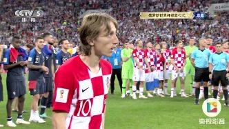 【颁奖】实至名归!莫德里奇荣获本届世界杯最佳球员