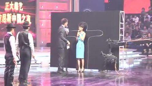 """央视美女经纬吉尼斯中国之夜现场被""""非礼"""""""