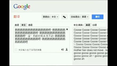 最新找到的翻译玩法,不错。http://www.wx4.com