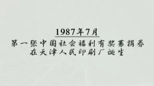 福利彩票双色球 维彩荐号2012-04-06