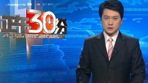 北京5.7亿彩票巨奖得主兑奖实得4.5亿元奖金