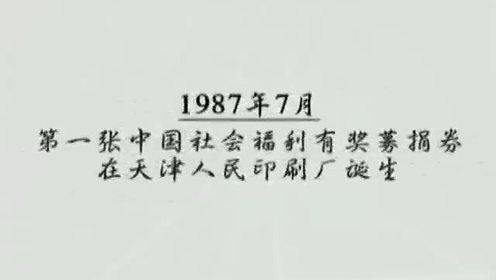 福利彩票双色球 维彩荐号2012-04-13