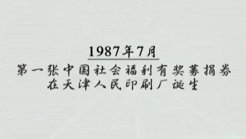 福利彩票双色球 维彩宝典2012-04-06