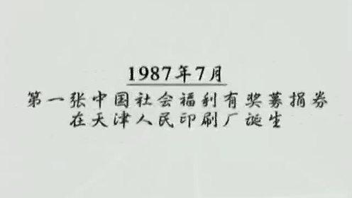 福利彩票双色球 维彩荐号2012-04-09