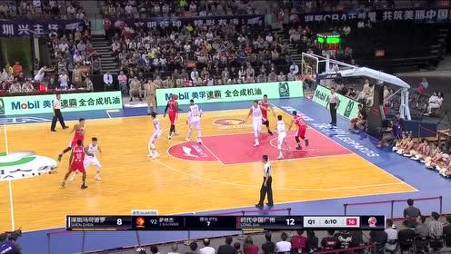 【回放】CBA第1轮:深圳vs广州第1节