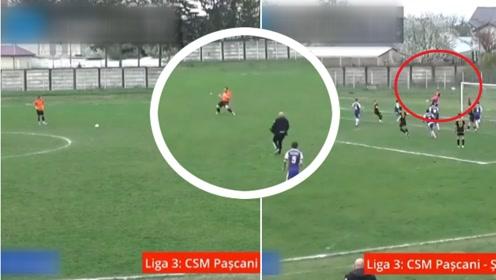 吹一辈子!罗马尼亚联赛门将40米外任意球绝杀