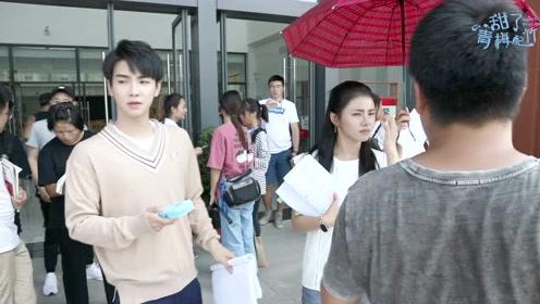 BTS: Su Muyun gets jealous | Sweet First Love