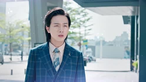 OST. MV: Parallel Love - Li HongYi