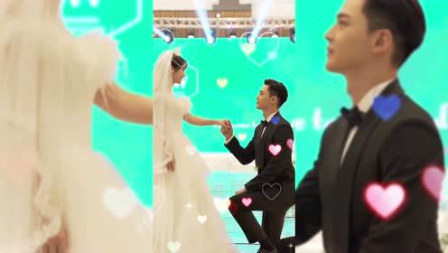 BTS : Wen Shaoqing marriage proposal  | My Little Happiness