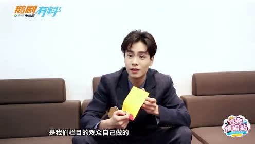Interview Hu YiTian: The most similar to Gaoshan and me is the financial temperament | You Complete Me