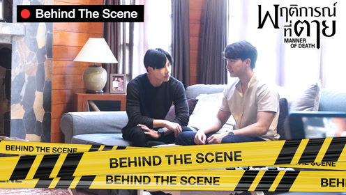 Behind the scenes: EP3 Part1   Manner of Death