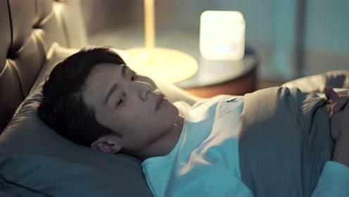 H14-1: Mr. Gu Asks Qingqing to Sleep Beside Him | Hello Mr. Gu