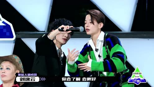 BTS: Mentors Zhou Shen and Zhennan become portable microphone for Mentor Amber   CHUANG 2021